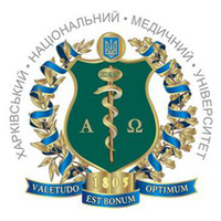 Kharkiv National Medical University (Kharkiv)
