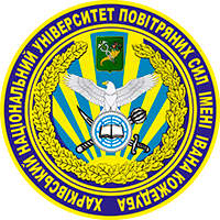 Ivan Kozhedub Kharkiv National Air Force University (KhNAFU)