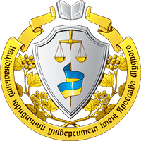 Yaroslav Mydryi National Law University (NLU)